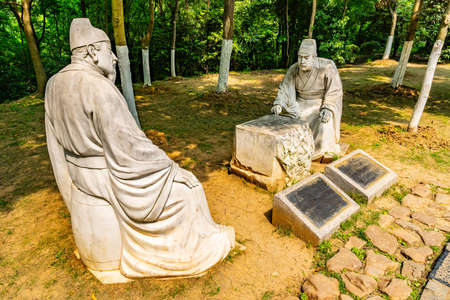 Nanjing Ming Xiaoling Mausoleum Statue of Two Medieval China Civil Officials Playing Chess at Wengzhong Road