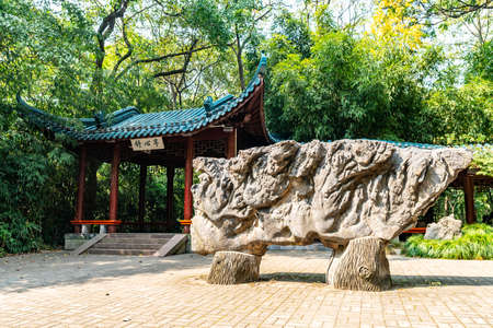 Wuhu Anhui Zheshan Gongyuan Park Picturesque Shuxinting Pavilion Frontal View with Rock Sculpture