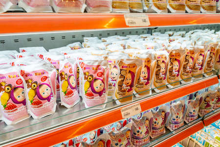 Almaty Ramstore Supermarket Mall View of Masha and the Bear Cartoon Milk Products Located at a Refrigerator