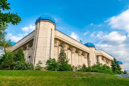 Almaty Central State Museum of the Republic of Kazakhstan Low Angle View on a Sunny Blue Sky Day Redakční
