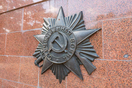 Almaty Park of 28 Panfilov Guardsmen Symbol of the Communist Star with Sickle and Hammer from the Soviet Era Redakční
