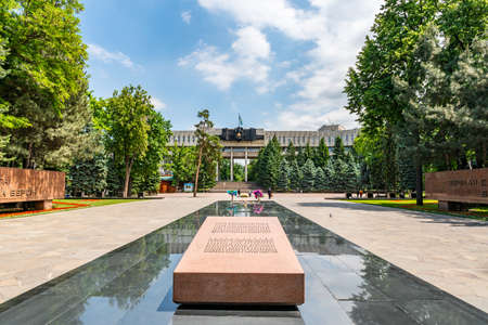 Almaty Park of 28 Panfilov Guardsmen with Leading Lines View of Memorial of Glory Podvig Feat on a Sunny Blue Sky Day