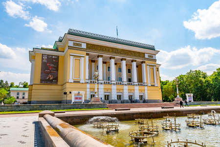 Almaty Abay Kazakh State Academic Opera and Ballet Theater Picturesque Breathtaking View on a Sunny Blue Sky Day