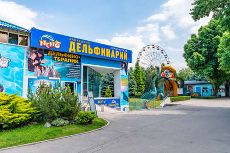 Almaty Central Park Picturesque Breathtaking View of the Aqua Park Dolphinarium Nemo Main Gate Entrance on a Sunny Blue Sky Day