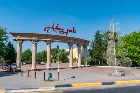 Shymkent Abay Breathtaking Picturesque Park Main Gate Entrance View on a Sunny Blue Sky Day