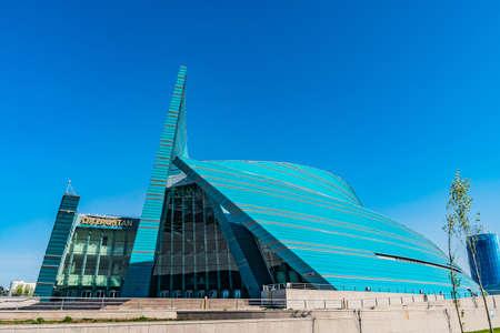 Nur-Sultan Astana Kazakhstan Central Concert Hall PIcturesque View on a Sunny Cloudy Blue Sky Day Banco de Imagens