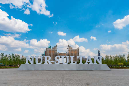 Nur-Sultan Astana Light Blue Colored Welcome Billboard at Lover's Park on a Sunny Cloudy Blue Sky Day Stock fotó