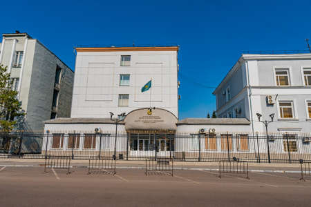 Nur-Sultan Astana National Security Committee of the Republic of Kazakhstan on a Sunny Blue Sky Day Stock fotó - 133441603