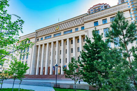 Nur-Sultan Astana Akimat of Saryarka Rayon Government Building Side View on a Sunny Blue Sky Day Stock fotó - 133439887