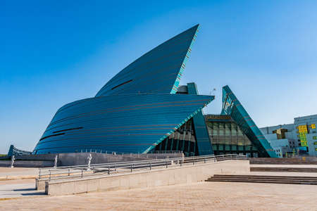 Nur-Sultan Astana Kazakhstan Central Concert Hall PIcturesque View on a Sunny Cloudy Blue Sky Day Editorial