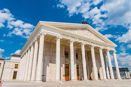 Nur-Sultan Astana Opera Theater Main Gate Entrance Side View on a Sunny Cloudy Blue Sky Day Redakční