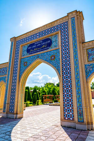 Kulob Mir Sayyid Ali Hamadani Mausoleum Picturesque View of the Entrance Gate on a Sunny Blue Sky Day