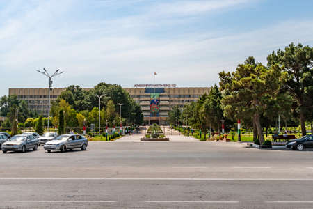 Khujand Sughd Hukumat City Region Government Picturesque Street View on a Sunny Blue Sky Day