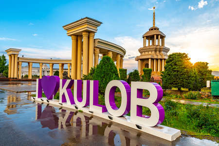 Kulob Castle Square at City Center Picturesque View of I Love Welcome Billboard on a Cloudy Rainy Blue Sky Day Фото со стока