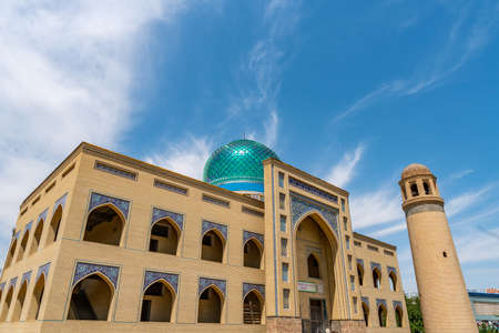 Khujand Sheik Muslihiddin Medrese Picturesque Breathtaking View on a Sunny Blue Sky Day Stock Photo