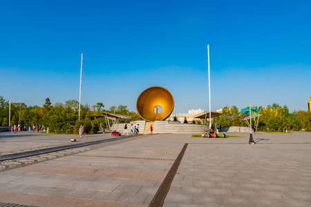 Nur-Sultan Astana Central City Tsentralnyy Gorodskoy Park View of a Bowl Shaped Sculpture on a Sunny Blue Sky Day