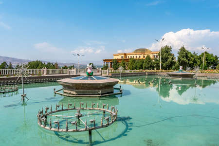Khujand Arbob Cultural Palace Picturesque Breathtaking View of a Fountain on a Sunny Blue Sky Day