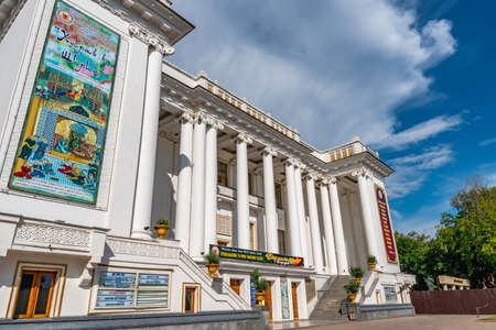Dushanbe Ayni Opera and Ballet Theater View at 800 Moscow Anniversary Square on a Sunny Blue Sky Day