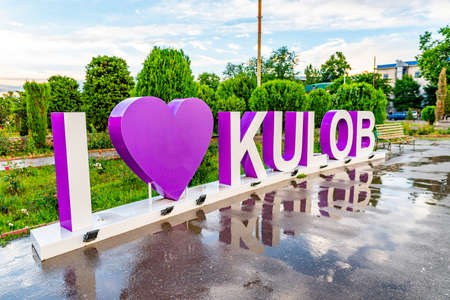 Kulob Castle Square at City Center Picturesque View of I Love Welcome Billboard on a Cloudy Rainy Blue Sky Day Редакционное