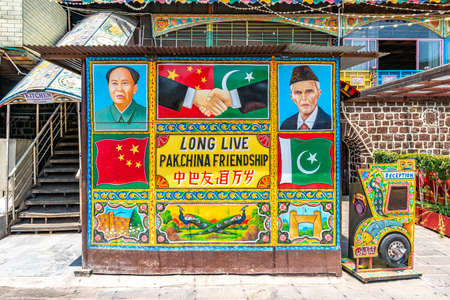 Islamabad Saidpur Village Long Live Pak China Friendship Painting Picturesque View on a Sunny Blue Sky Day