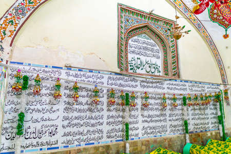Multan Inner City Street Picturesque View of Mausoleum Inscription in Arabic Urdu Script on a Sunny Blue Sky Day