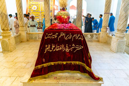 Larkana Bhutto Family Mausoleum Picturesque Interior View of Martyr Shaheed Benazirs Tomb Covered with Arabic Urdu Script Stock fotó