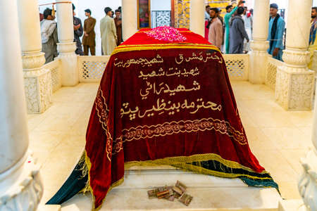 Larkana Bhutto Family Mausoleum Picturesque Interior View of Martyr Shaheed Benazirs Tomb Covered with Arabic Urdu Script Sajtókép