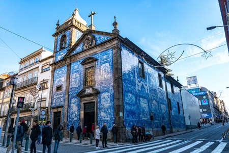 Porto Capela das Almas de Santa Catarina Chapel Breathtaking Picturesque View on a Blue Sky Day in Winter 版權商用圖片