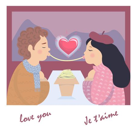 February 14-day of lovers hearts. 일러스트