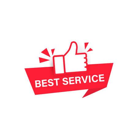 Best service label. Vector on isolated white background Ilustração
