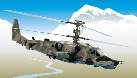 Vector illustration attack helicopter in the mountains
