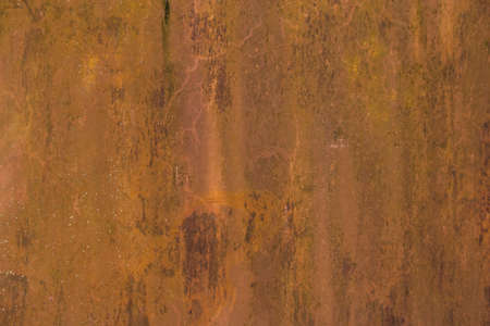 metal sheet: Rusty metal sheet background Stock Photo