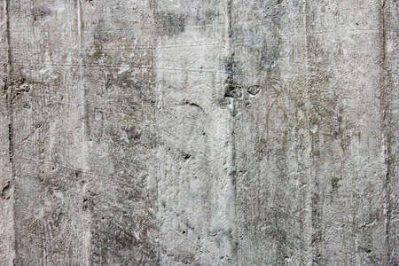 monolithic: Rough surface grey monolithic concrete as a texture close-up Stock Photo