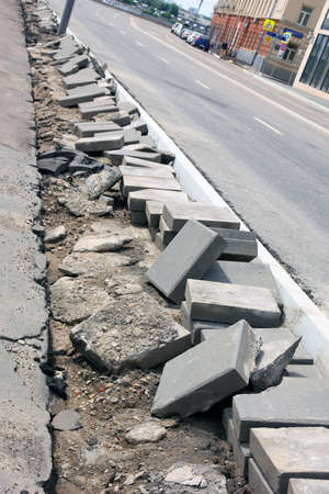 replacement: road work to replacement concrete curbs on street of Moscow Stock Photo