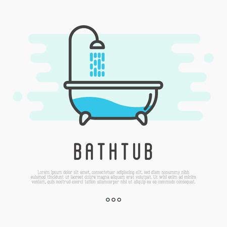 Ванна и душ с проточной водой. Тонкая линия векторные иллюстрации водопровод или сохранить воду концепции.