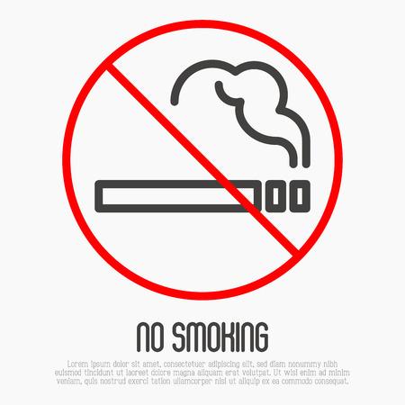 Не курить тонкий знак линии. Векторные иллюстрации.