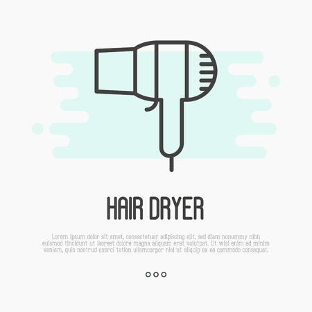 Тонкая линия значок фена, элемент логотипа для парикмахера, стилист, парикмахер. Простая минималистская векторная иллюстрация. Иллюстрация