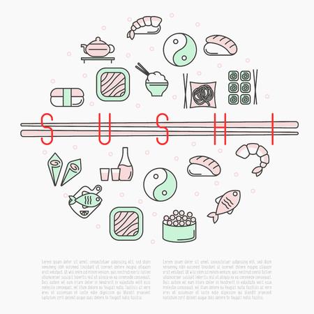 Суши бар круг концепции с тонкой линии иконки для меню кафе или ресторана. Иллюстрация
