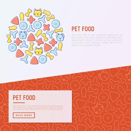 異なる形のドライフードとかわいい犬と猫の細い線のアイコンを持つペットフードのコンセプト。現代のベクトルのイラスト。