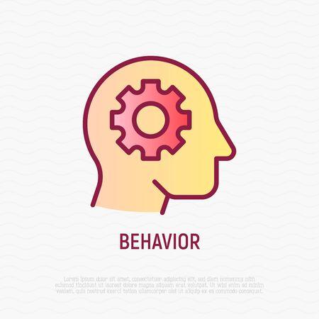 Behavior thin line icon: wheel in human head. Modern vector illustration. Ilustrace