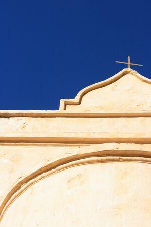 Ancient church in Catherines Monastery, Sinai, Egypt Stock Photo