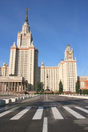 Lomonosov Moscow State University, Main Building Editorial