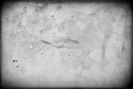 Grey background with scratches. Fragment of a concrete wall may be used as background. Stock Photo - 15387537