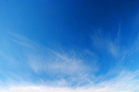 White clouds in blue sky  Stock Photo - 17008157
