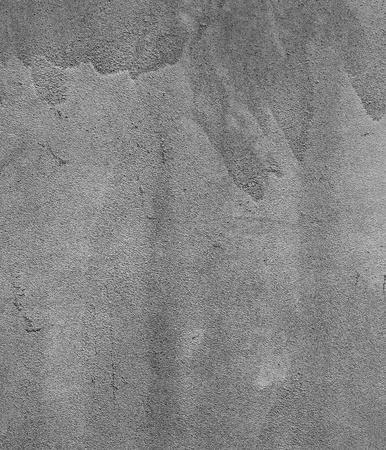 Grey concrete wall  Fragment of a concrete wall may be used as background  Stock Photo - 18056232