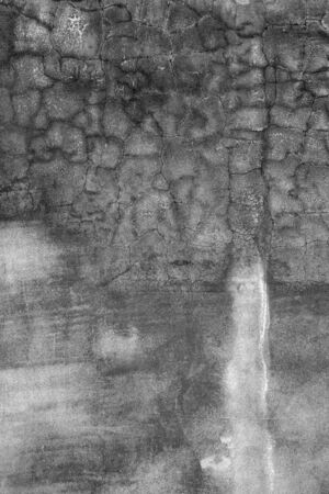 Fragment of a old concrete wall may be used as background  Terrible background  Wall like in horror movie  Stock Photo - 18135529