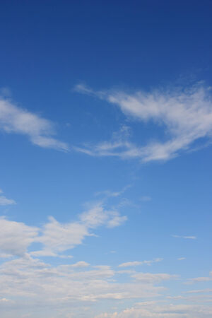 Sky over horizon and white clouds. Stock Photo
