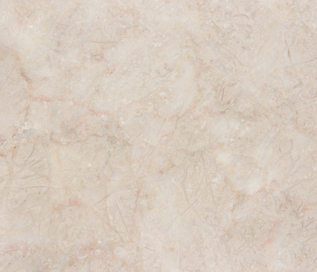 Marble background with natural pattern. Cream marble stone wall texture. Stock Photo