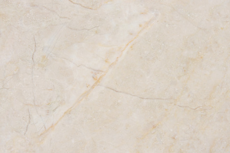 Marble background with natural pattern. Beige marble stone wall texture. Stock Photo