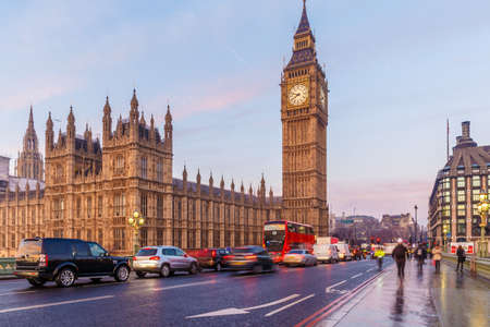 liberal: House of Parliament in early winter morning, London Stock Photo